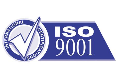 Πιστοποίηση ISO 9001 Ζακυνθινός ΝΤΕΤΕΚΤΙΒ
