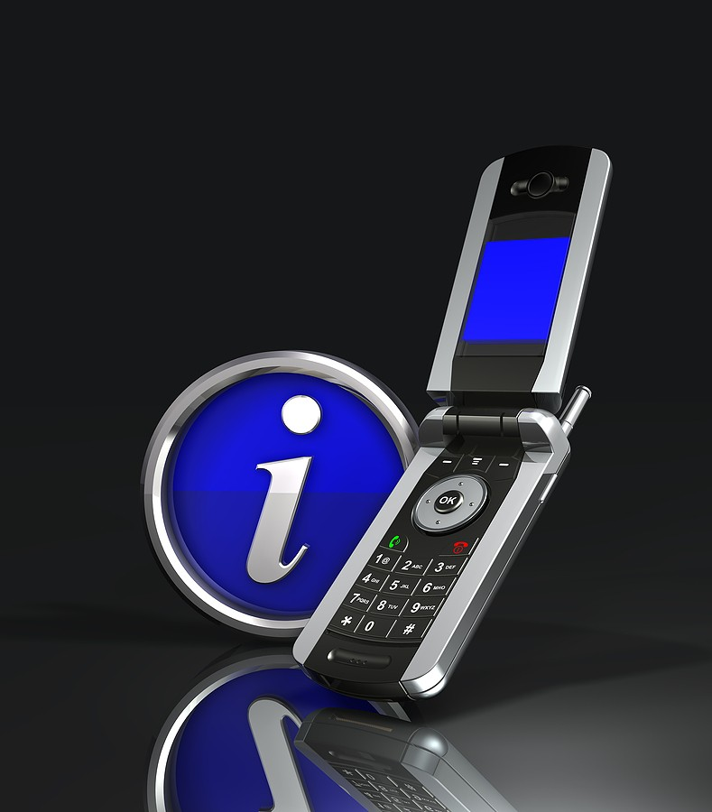 Παρακολούθηση - Εντοπισμός Κινητού Τηλεφώνου / Ηλεκτρονικού Υπολογιστή