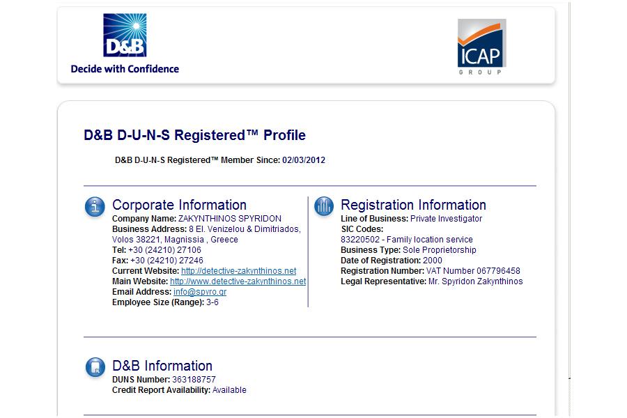 Εταιρική Πιστοποίηση ICAP